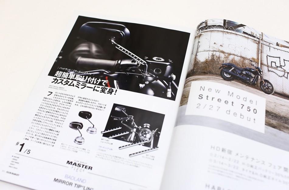 ww2015-catalog 2