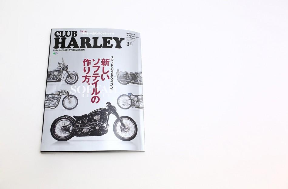 ww2015-catalog 3