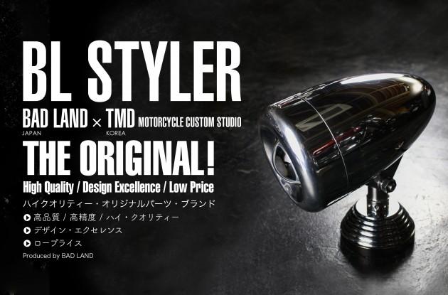 bl_styler1